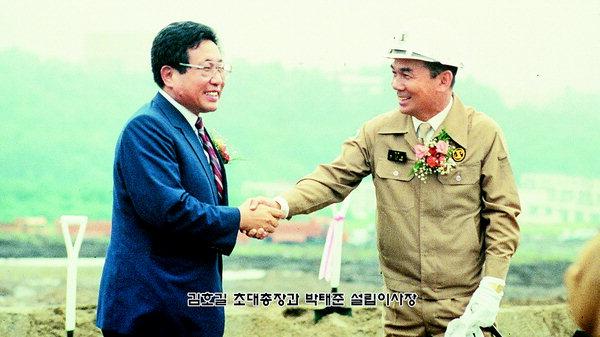 [창조와 혁신의 대경인 .7] 김호길 포항공대 초대총장