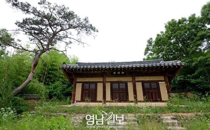 [구미인물열전 .1] 영남사림의 기반을 구축한 김숙자(金叔滋)