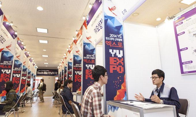 産學협력 우수 성과물 한자리에···영남대 '2014 YU산학협력EXPO' 대성황