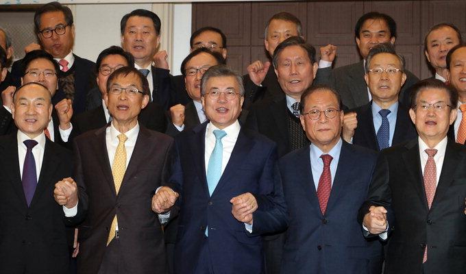 문재인 자문그룹 출범…전직 장·차관 60여명 참여