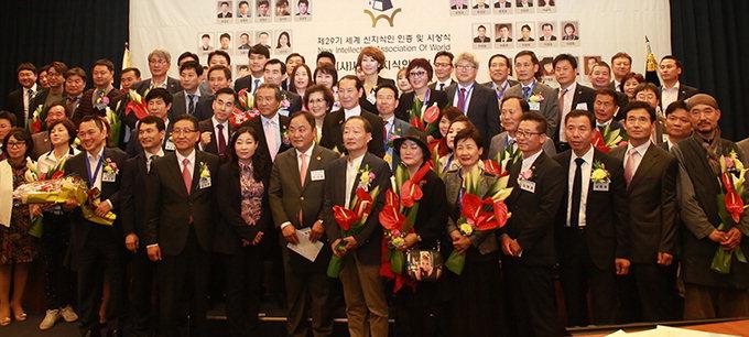 2017년 상반기 신지식인 대구·경북 14명 선정