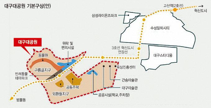 달성토성 복원·3호선 연장·범안로 무료화 '일석삼조'