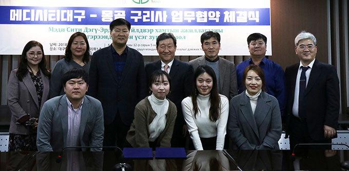 몽골 진출 대구의료관광, 수도 울란바토르 이어 제3도시로 영역 확장