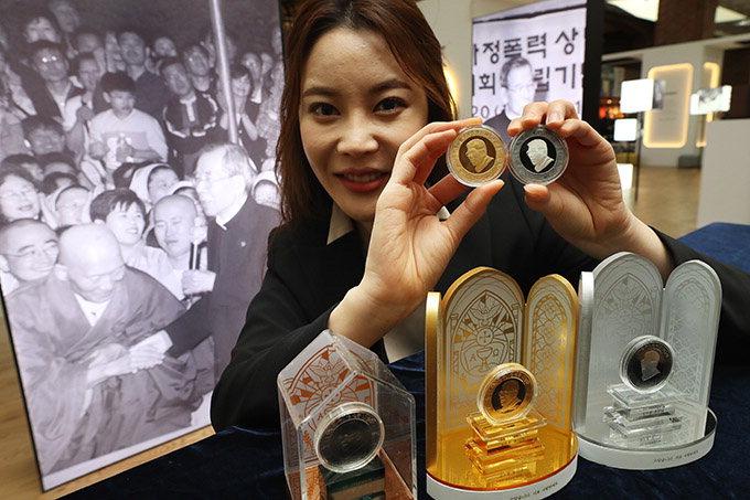 김수환 추기경 선종 10주년 기념메달