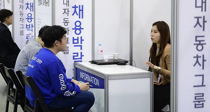 엑스코서 현대車그룹 채용박람회