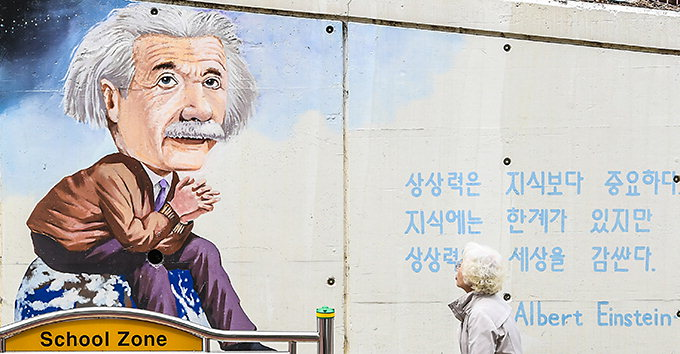 아인슈타인 '블랙홀, 내말이 맞지?'