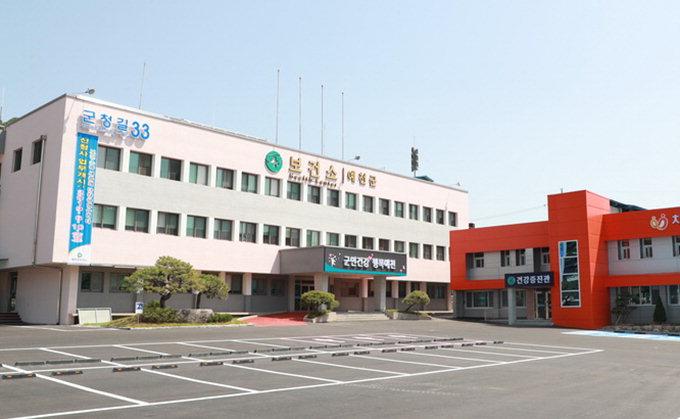 예천군보건소, 10일부터 신청사서 진료