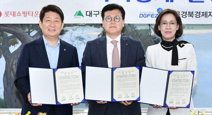 '롯데대구몰' 내년 착공 5천억 투입 2022년 개점