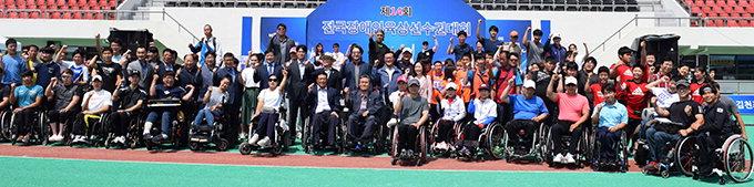 전국장애인육상선수권대회 김천서 성황리에 열려