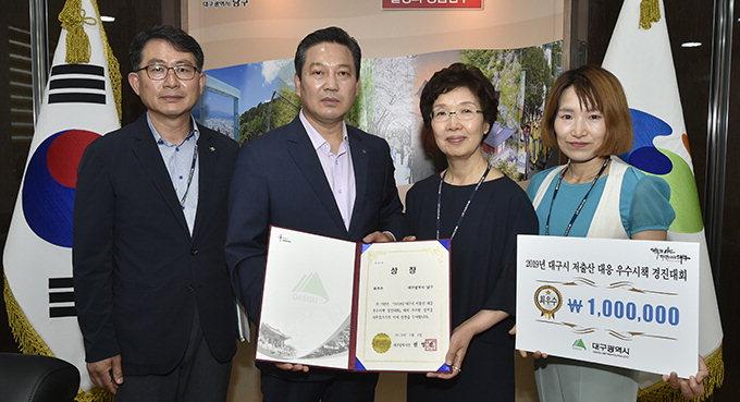 남구청, 대구시 저출산대응책…'온마을 아이맘센터' 최우수상