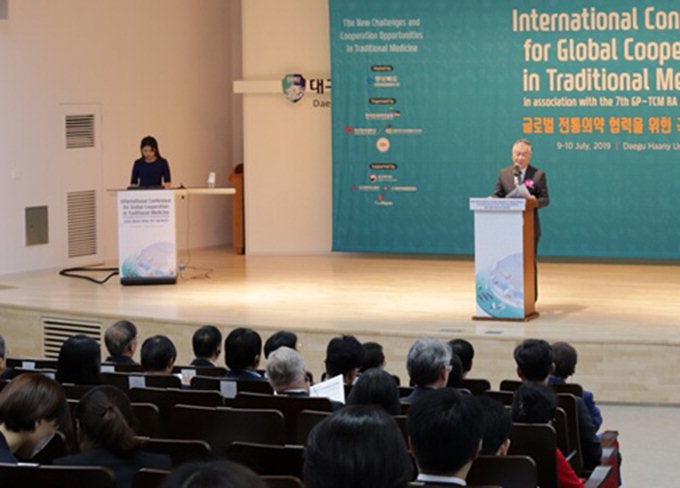 [한의학 소식] 한국한의약진흥원 산업대전…25개 단체 참여 기술·진로상담