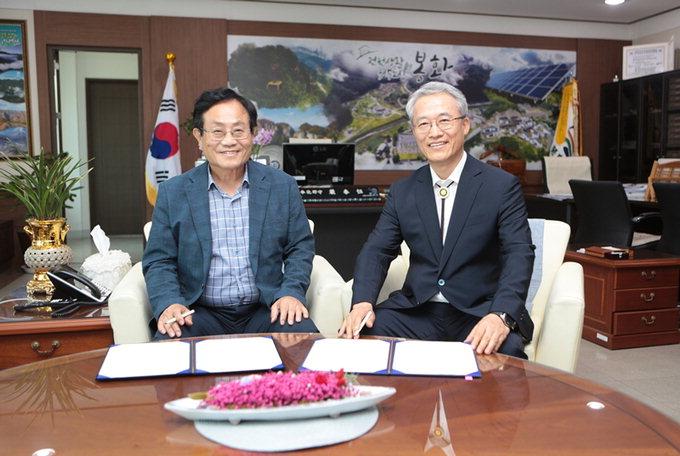 영남대병원-봉화군, 지역사회 건강증진 위한 협약