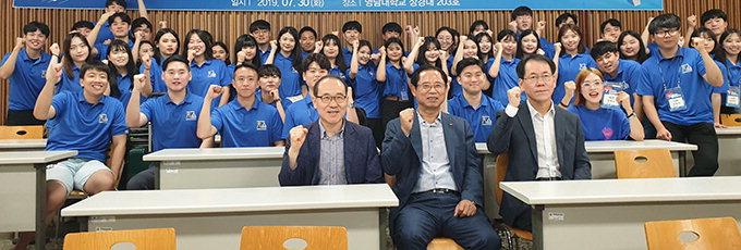 경북청년무역사관학교 7기 수료…28명 수상