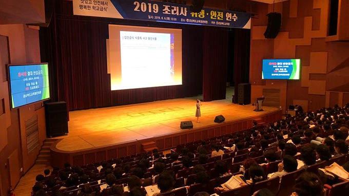 경북도교육청, 조리사 대상 학교급식 위생·안전 연수