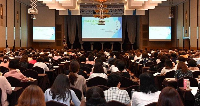 경북도교육청, 교사·영양사 등 570명에 안전보건 교육
