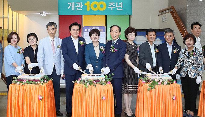 대구시립중앙도서관 100주년 기념행사·특별강연