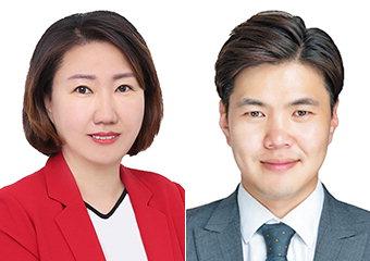 대구 남구의회 최영희·이정현 의원, 市 구·군의원 워크숍'지방의정봉사상'
