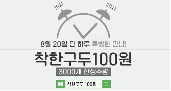 20190820