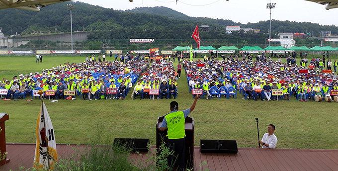 낙동강보 해체반대대회 1700여명 참석