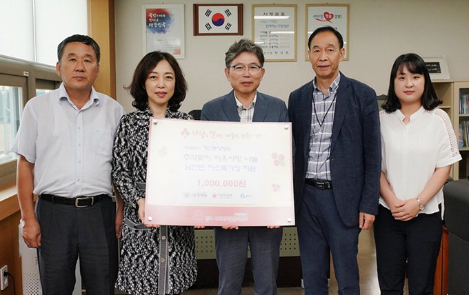 경산중앙병원, 남천면에 소외이웃 위한 성금 전달