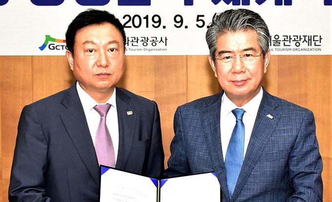 경북문화관광公, 서울관광재단과 문화관광 활성화 MOU