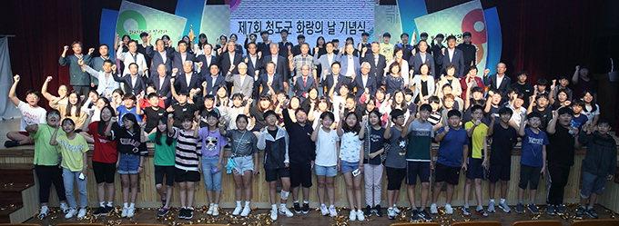 청도우리정신문화재단 '화랑의 날' 기념행사 개최