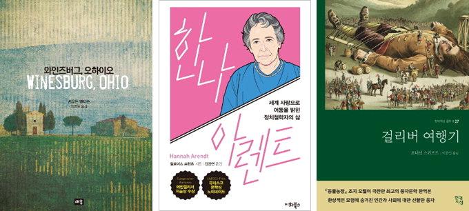"""""""이번 추석연휴 독서삼매경에 빠져보세요"""""""
