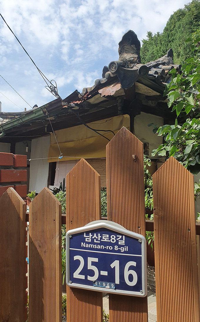 전태일 살던 대구 집(남산동) 매입…기념관 건립 속도