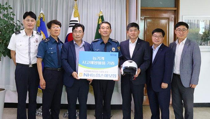 영천署-NH농협손보, 안전모 150개 전달