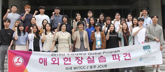 해외연수 프로그램으로 글로벌 역량쌓기도 열심