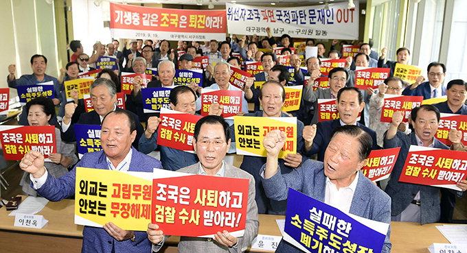 """""""대한민국이 무너지고 있다"""" 대구서 170여명 시국선언"""