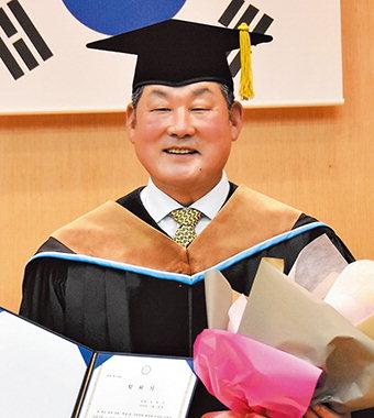 장경식 경북도의장, 위덕대 '명예 경영학박사'
