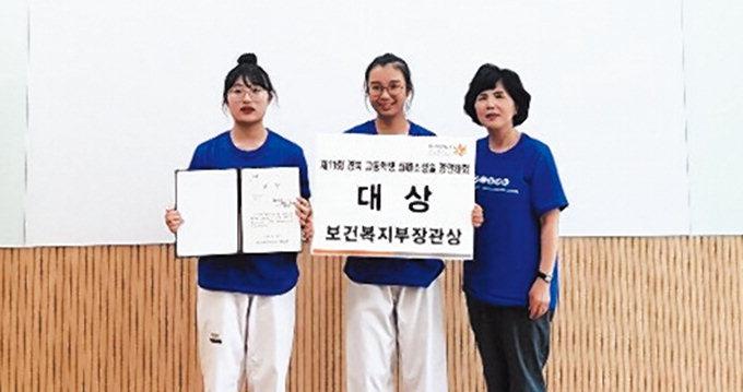성주여고 김다은·허나원 학생 道 심폐소생팀 경연대회 '대상'…성주여고 매년 우수한 성적거둬