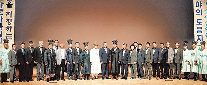 고령군 청년유도회, 경북 선비문화 포럼 개최