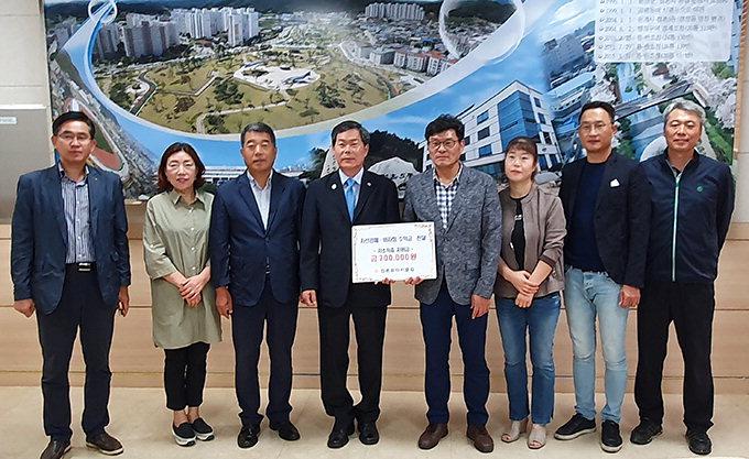 점촌로타리클럽, 자선경매 수익금 점촌5동에 전달