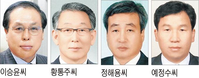 이승윤·황통주·정해용·예정수씨 자랑스러운 청도군민상 수상