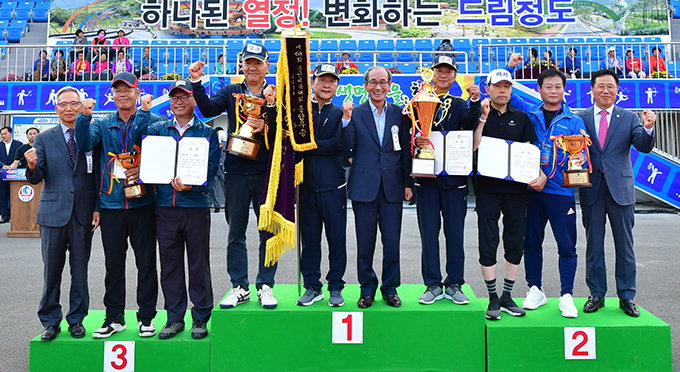 청도군체육회 군민의 날 행사·체육대회 1만명 참여