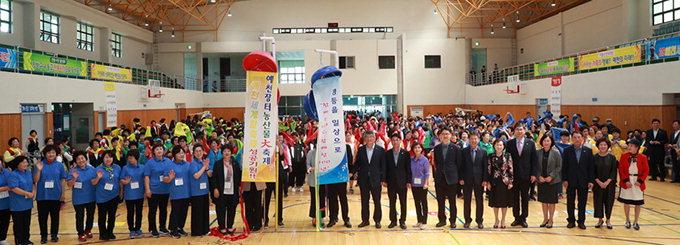예천군 여성대회에 김학동 군수 등 750여명 참가