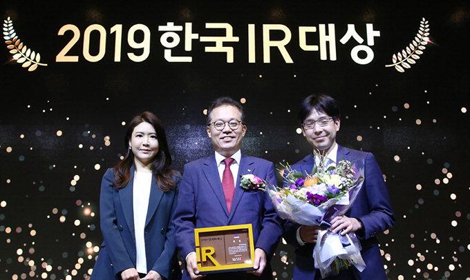 SK머티리얼즈, 한국IR대상서 코스닥 기업부문 대상