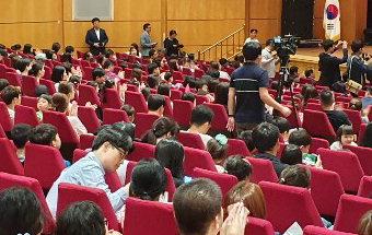 경북도, 김천서 '아이사랑 가족대축제' 개최