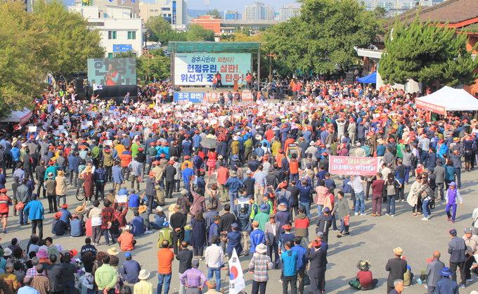 한국당 경주시당 '조국파면' 규탄대회 열어