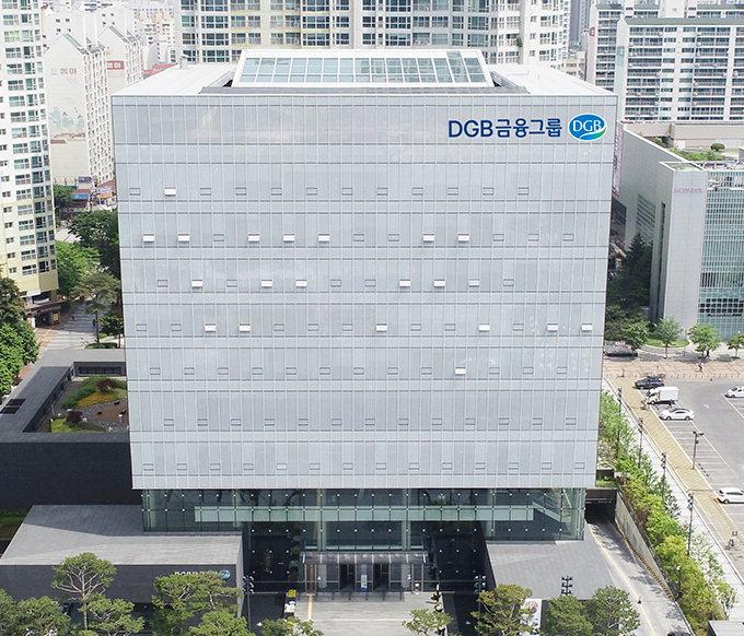 DGB금융, 복합점포 확대 박차…대구에 '4호점' 개소