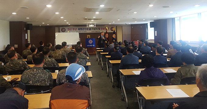 상주시 재향군인회, 재향군인의 날 기념행사 150명 참석