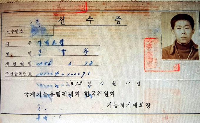 """'기계발명 명장' 꿈 이룬 성실한 신문배달 청년 """"봉사하는 마음가짐 의정활동"""""""