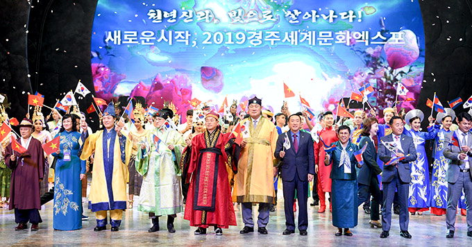 2019 경주엑스포 45일 대장정 돌입