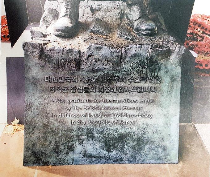 참전군인의 애틋한 사연들로 써내려간 한국전쟁 비망록