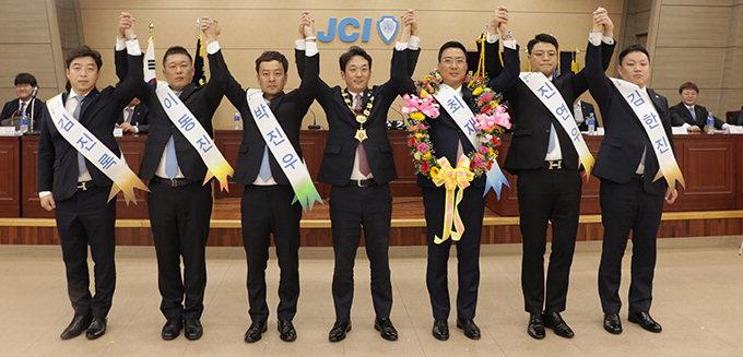 포항JC 2020년도 임원 선출…신임 회장에 최재혁