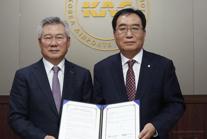 경운대-공항공사, 항공산업 발전·전문인력 육성 협약