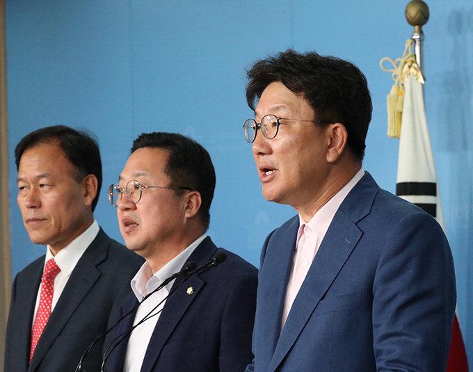 자유한국당 사개특위, 공수처 관련 기자회견