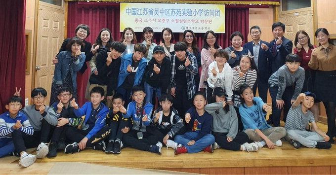 대구 동구청, 中 쑤저우시 지역 중학생 초청 '홈스테이'